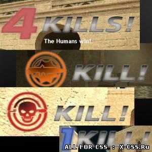 Kill messages скачать для css сервера продать сервер майнкрафт 1 5 2 на хостинге